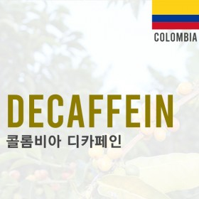 [Colombia] Decaffein