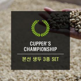 CUPPER's CHAMPIONSHIP
