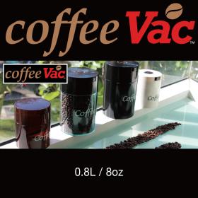 [Coffee Vac] 밀폐용기 0.8L / 8oz