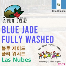 Blue Jade Fully Washed (SOLD OUT)