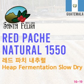 Red Pache Natural 1550(SOLD OUT)