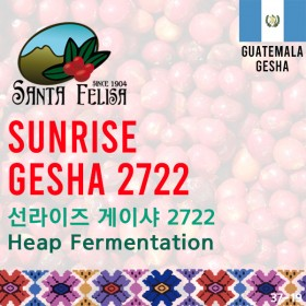 Sunrise Gesha 2722