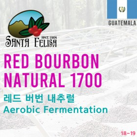 Red Bourbon natural 1700
