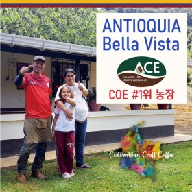 ANTIOQUIA / Bella Vista