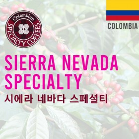 [Colombia] Specialty Sierra Nevada